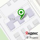 Местоположение компании Детский сад №26, Рябинка
