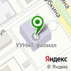Местоположение компании СПЕКТР