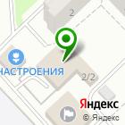 Местоположение компании Авто Стандарт