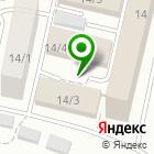 Местоположение компании АвтоСпецКомфорт