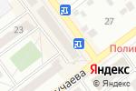 Схема проезда до компании Альянс в Ишимбае