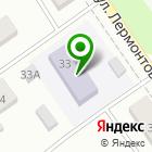 Местоположение компании Детский сад №21, Солнышко