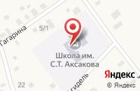 Схема проезда до компании Средняя общеобразовательная школа им. С.Т. Аксакова в Кабаково