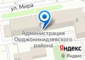 Администрация Орджоникидзевского района городского округа г. Уфа на карте