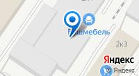Компания Башмебель-плюс на карте