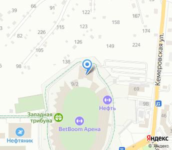 """АНО """"Футбольный клуб """"УФА"""""""