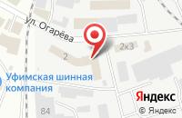 Схема проезда до компании Энерготехсервис в Уфе