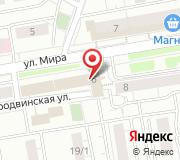 Отдел государственной статистики в г. Уфа