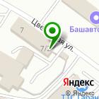 Местоположение компании АУЕ-МОТОРС