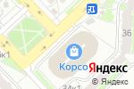 Схема проезда до компании СтоЛото в Уфе