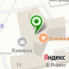 Местоположение компании Башкирский межотраслевой институт охраны труда