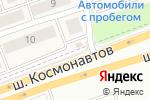 Схема проезда до компании Каскад Плюс в Песьянке