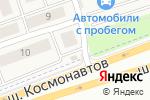Схема проезда до компании Магазин сантехники в Песьянке
