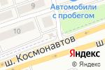 Схема проезда до компании Пермский сад в Песьянке