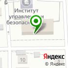 Местоположение компании Анонс