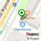 Местоположение компании FixPrice