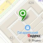 Местоположение компании Tabakos