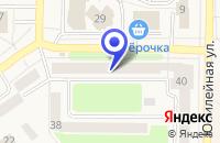 Схема проезда до компании МАГАЗИН ТРАНСМИССИЯ в Чернушке