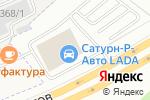 Схема проезда до компании Сатурн-Р в Перми