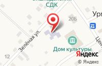 Схема проезда до компании Комплексный центр социального обслуживания населения Ишимбайского района и г. Ишимбая Республики Башкортостан в Яре-Бишкадаке