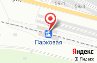 Схема проезда до компании СТК-Балт в Пионерском