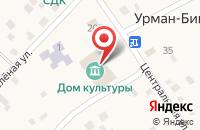 Схема проезда до компании Участковый пункт полиции №15 в Яре-Бишкадаке