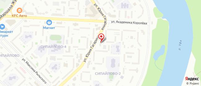 Карта расположения пункта доставки Гагарина, 54 в городе Уфа