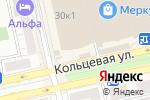 Схема проезда до компании GIGAFONE в Уфе
