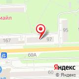 Библиотека №18 им. А.И. Куприна