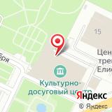 Уфимский городской культурно-досуговый центр
