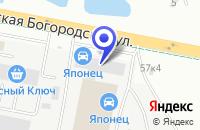 Схема проезда до компании ПКК РОСХИММАРКЕТ в Уфе