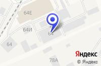 Схема проезда до компании ХИМЧИСТКА НАДЕЖДА в Чернушке