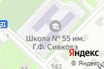 Схема проезда до компании Школа развития личности, ЧУДО в Перми