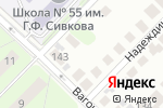 Схема проезда до компании Железка в Перми