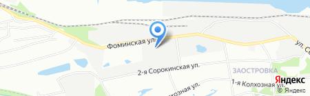 Центр бетона на карте Перми