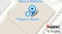 Компания КОМАНДОР УФА на карте