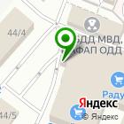 Местоположение компании Сеть магазинов ковров