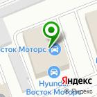 Местоположение компании Квинтмади Урал