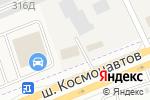 Схема проезда до компании Green Service в Перми