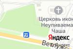 Схема проезда до компании СДЮСШОР по дзюдо и самбо г. Перми в Перми