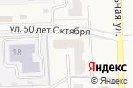 Схема проезда до компании Пермский краевой многофункциональный центр предоставления государственных и муниципальных услуг в Гамово