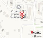 Совет депутатов Кондратовского сельского поселения