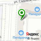 Местоположение компании Антошка