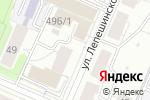 Схема проезда до компании ТопПром в Перми