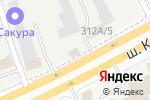 Схема проезда до компании МоторСервисТрак в Перми
