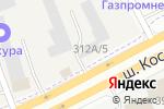 Схема проезда до компании Евростар в Перми