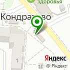 Местоположение компании Магазин аксессуаров