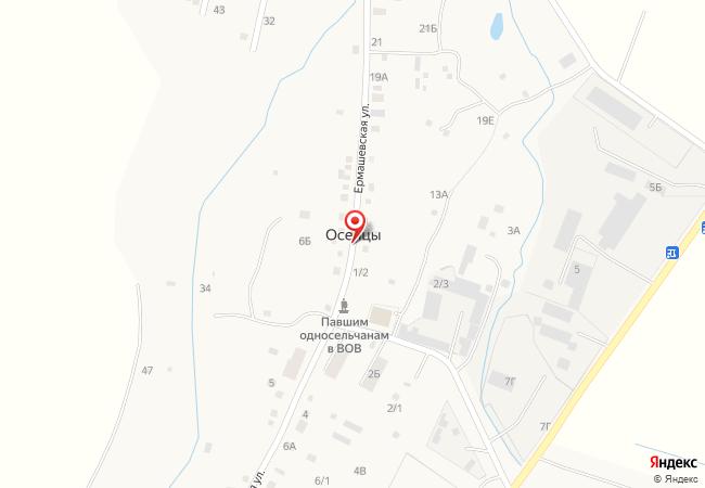 Лот №124475 нежилое помещение по адресу: Пермский край Пермский район Гамовское с/п - торги по банкротству