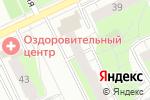 Схема проезда до компании ТЕРМИТ в Перми