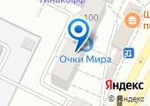 Уфимская коллегия адвокатов Республики Башкортостан на карте